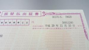 20170517_084646.jpg
