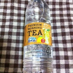 tea 天然水2