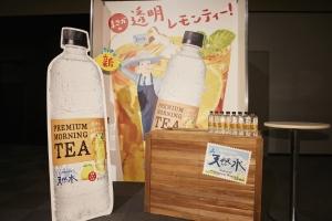 tea 天然水