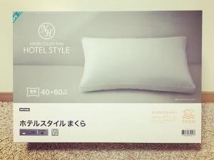 nitori hotel