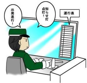 yubisashi.jpg