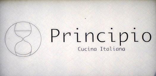 Principio 12