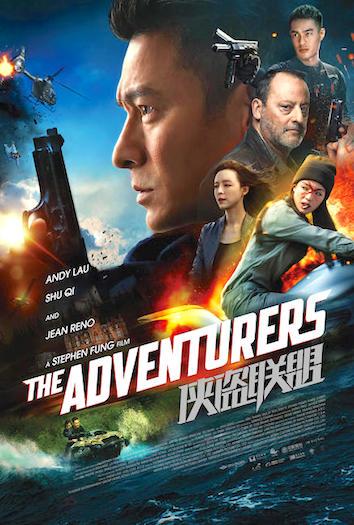 Adventurers Poster