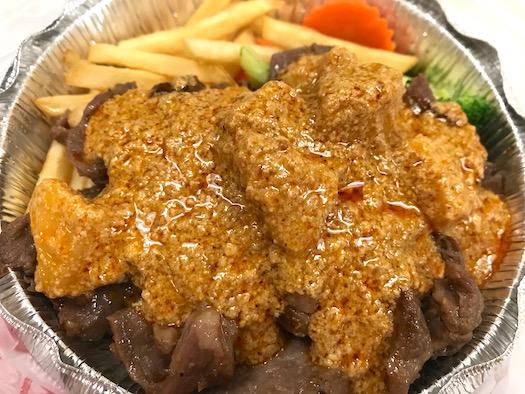 Chop Steak 2