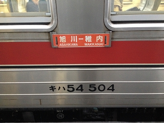 IMG_7425.jpg