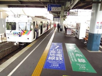 松電松本駅