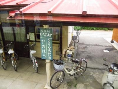 上州一宮駅名標
