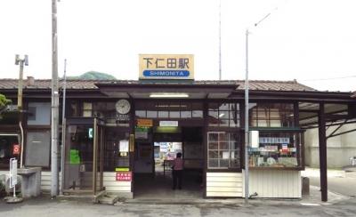 上電下仁田駅