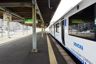 終点若松駅