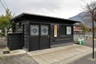 1番線ホームにななつ星in九州のの施設?