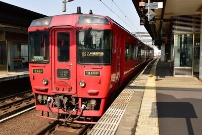 キハ185系特急九州横断特急