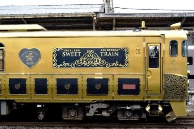 或る列車2号車1-3位側