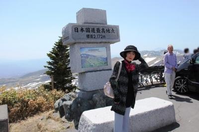 日本国道最高地点石碑