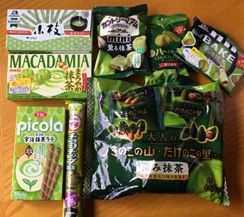 giftshichan1701.jpg