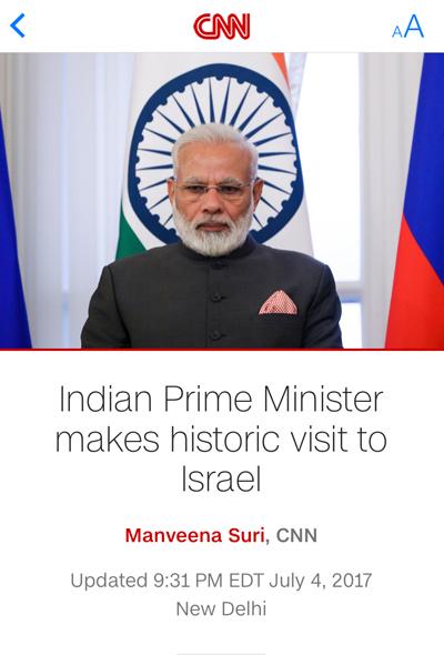 indiapm1.jpg