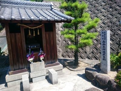 02霊山寺