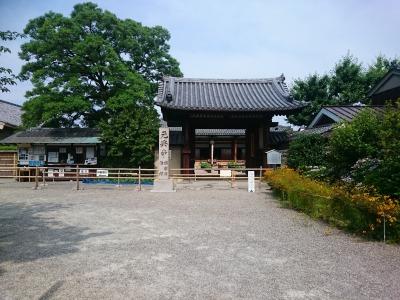 06元興寺