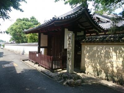 11新薬師寺