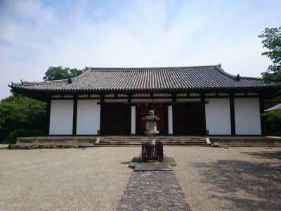 12新薬師寺