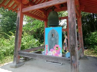 17般若寺