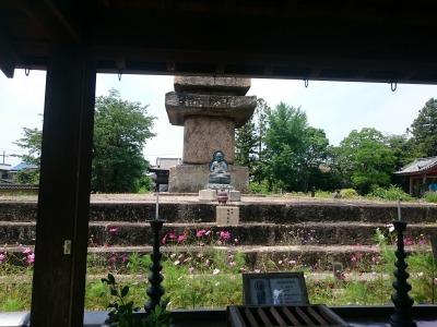 19般若寺