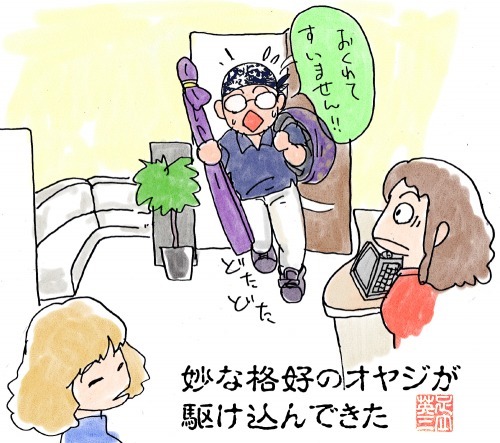 he7-kouya09.jpg