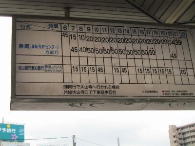 he8-1d-01.jpg