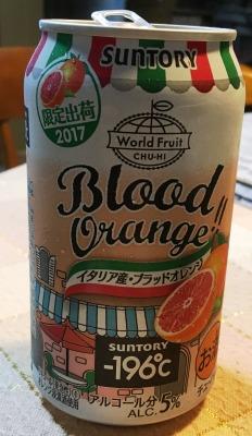 SUNTORY Blood Orange イタリア産ブラッドオレンジ