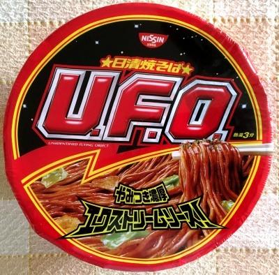 日清焼そば U.F.O エクストリームソース