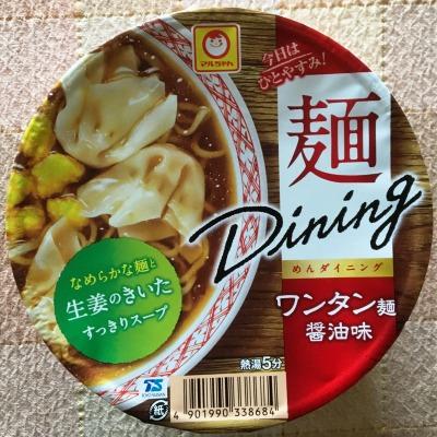 マルちゃん 麺Dining ワンタン麺醤油味