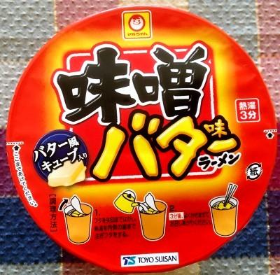 マルちゃん 味噌バター味ラーメン