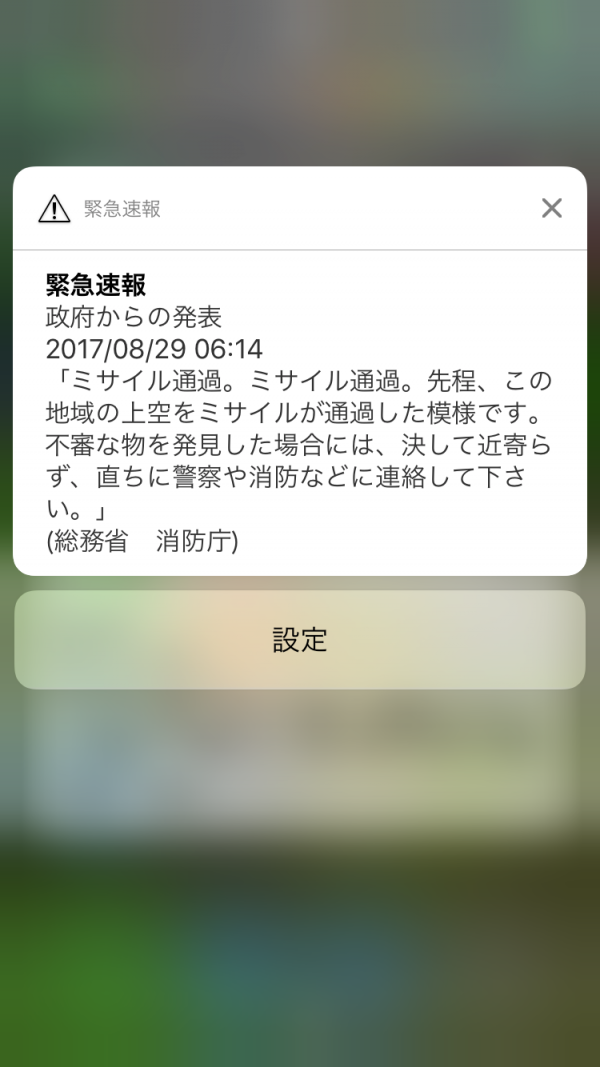 20170829170205cfe.png
