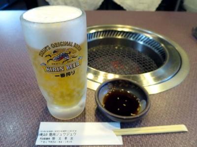 20170513JYUJYU_beer.jpg