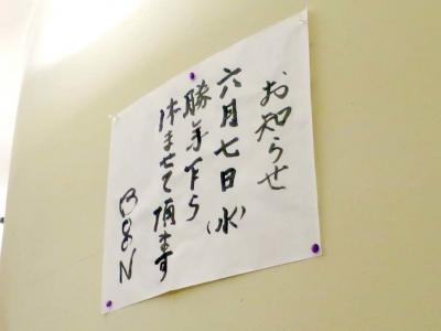 20170530BOON_yasumi.jpg