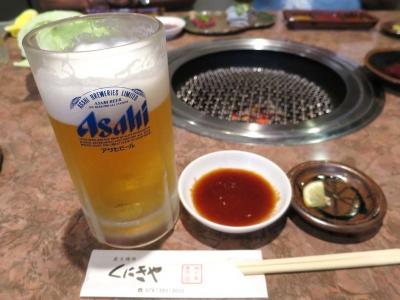 20170617KUNIKIYA_beer.jpg