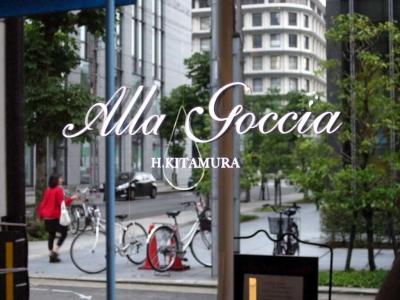 20170628AllaGoccia.jpg