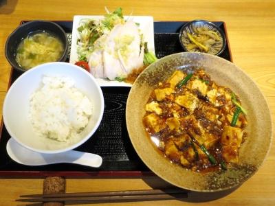 20170721SHINPEI_ma-bo-doufu.jpg