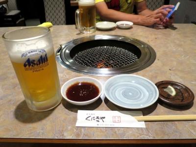 20170725KUNIKIYA_beer.jpg