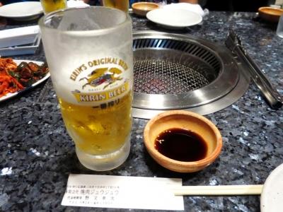 20170814JYUJYU_beer.jpg