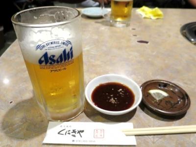 20170825KUNIKIYA_beer.jpg