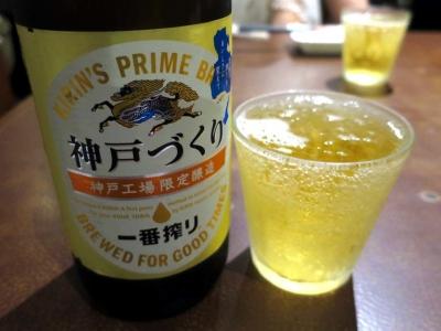 20170826POSSAMU_beer.jpg