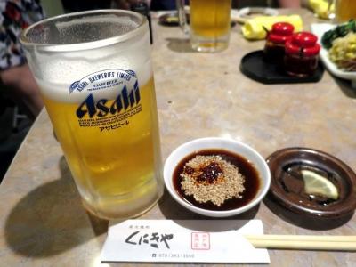 20170827KUNIKIYA_beer.jpg