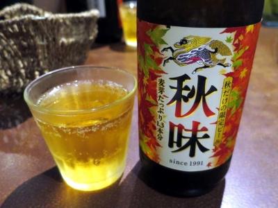 20170829POSSAMU_beer.jpg