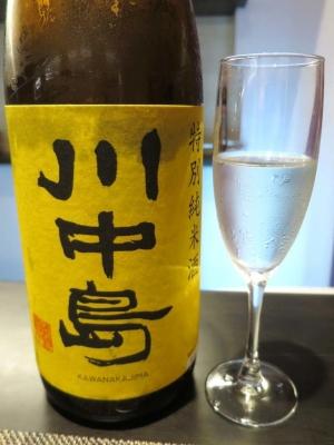 20170907Matte_sake4_kawanakajima.jpg
