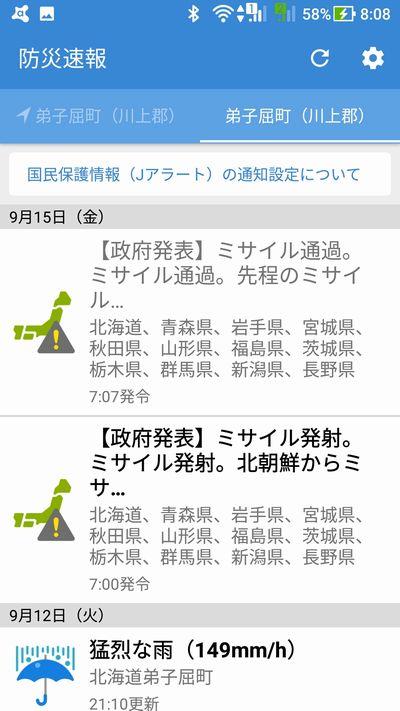 Screenshot_20170915-080809.jpg