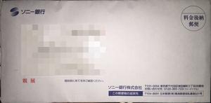 2017-05-09-001C.jpg