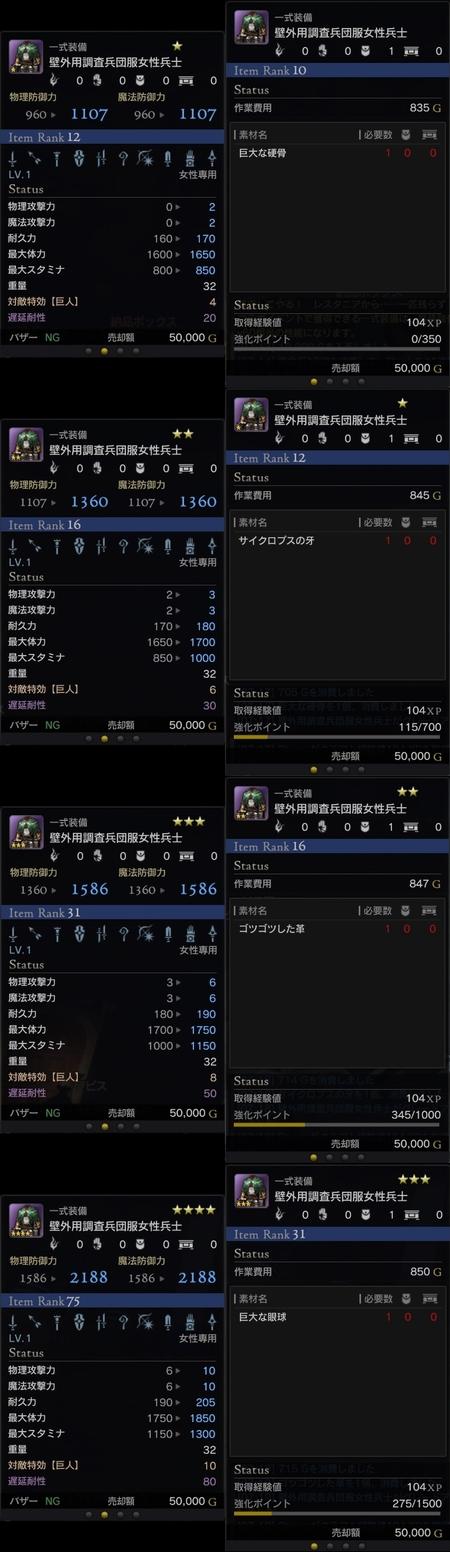 DDON2017-07-07-003aa-tile.jpg
