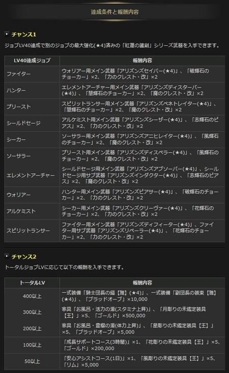 DDON2017-08-10-001a.jpg