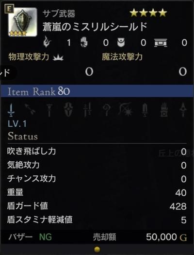DDON2017-08-21-001a.jpg