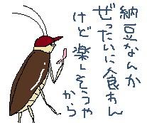 170522-6.jpg